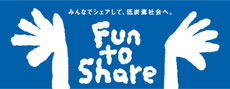 fun to sharebanner